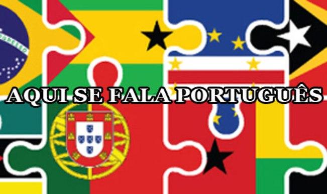 https://brasilidaderadio.com/2014/09/06/oferta-academica-relacionada-con-brasil-en-espana-idiomas/